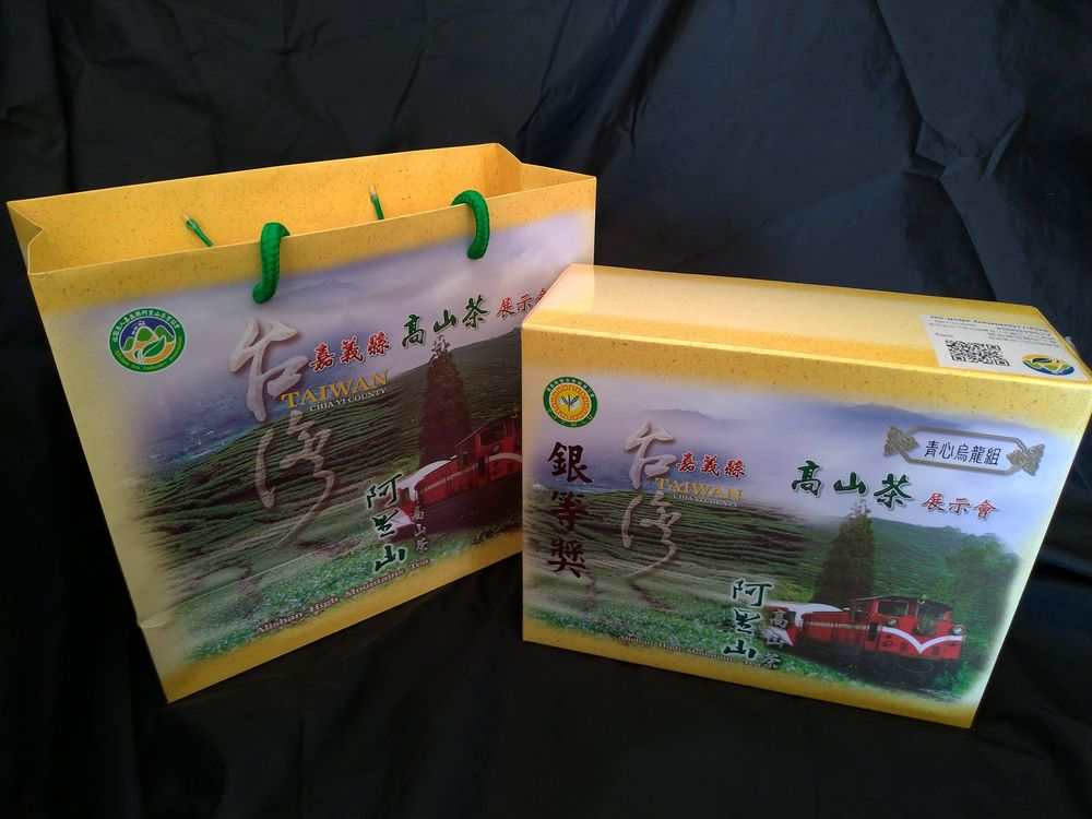 2019 Third Place of Winter Jinxuan Tea Competition